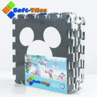 Buy cheap Non-toxic Puzzle Mat from wholesalers