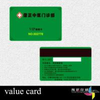 Buy cheap Green Supermarket Silk Screen PVC Cards With Magnetic Strips from wholesalers