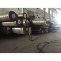 Buy cheap GB 40CrNiMoA  BS S535/AMS 6350 AISI 4340 Round Bar  JIS SNCM439 36CrNiMo4 from wholesalers