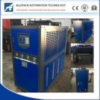 Buy cheap Air Cooled Water Chiller ALLEPACK from wholesalers