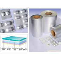 Buy cheap Cold-formed alu alu blister foil for medicinal package from wholesalers