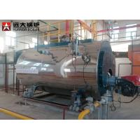 Buy cheap Low Pressure Large 15 Ton Gas Oil Steam Boiler Factory Using For Production from wholesalers