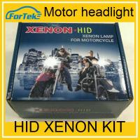 Buy cheap motorcycle hid projector headlights H6M/BA20d/H4/H7 6000K/8000K 35W/55W product
