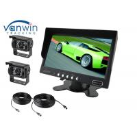 Buy cheap Quad 7inch Rack Mount LCD Monitor, Car Video Monitors for Rear View Monitoring from wholesalers