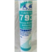 Wholesale Plastic Sealing Weatherproof  Silicone Sealant Acetic  Single - Compoment from china suppliers