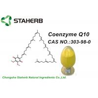 Buy cheap Pure Natural Cosmetic Ingredients , Antioxidant Whitening Coenzyme Q10 No Special Odor from wholesalers
