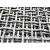 Buy cheap Woven Square Self Cleaning Screen Mesh For Quarry / Mining / Aggregate Industry from wholesalers