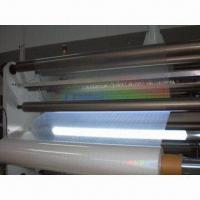Buy cheap Holographic Wide Web Soft Embossing Machine, 380V AC Voltage from wholesalers