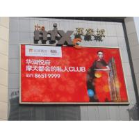 Buy cheap Dip Full Color Advertising outdoor led video wall 10mm Pixel pitch from wholesalers