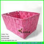 Buy cheap LDKZ-001 fashion home decoration storage bin pp yard storage box from wholesalers