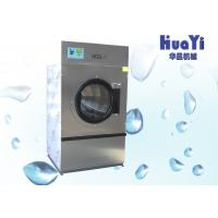 Buy cheap 70kg Automatic Hotel Industrial Laundry Equipment With Steam / Electric / LPG Heating from wholesalers