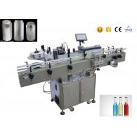 Buy cheap Shoe Polish Round Bottle Labeling Machine / Labelling Machine For Vials from wholesalers