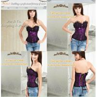 Buy cheap S M L X Anti-Bacterial , Breathable Body Shaper Slim Fit Underwear from wholesalers