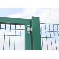 Buy cheap weld mesh fence panels supplier from wholesalers