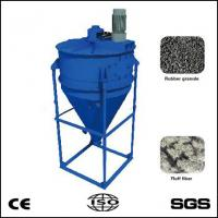 Wholesale Fluff Fiber Separator Machine High Output Air Cycle Automatic System from china suppliers