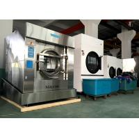 Buy cheap Cleaning Room Automatic Hospital Laundry Equipment Extractor 30kg High Performance from wholesalers