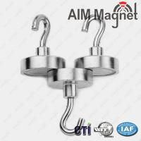 Buy cheap Magnetic Ceiling Hooks from wholesalers
