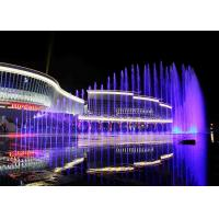 Buy cheap Large Park Awesome Musical Water Fountain System Stainless Steel 304 Material from wholesalers