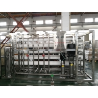 Buy cheap No Pollution Ozone Industrial RO Water Purifier with semi permeable membrane from wholesalers