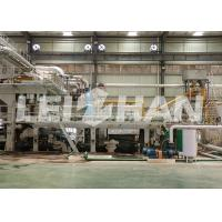 Buy cheap Toilet Paper Manufacturing Machine , Toilet Paper Making Machine CE Approval from wholesalers