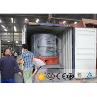 Buy cheap Safety Cement Grinding Mill AC Motor Overflow Dry Grinding Ball Mill from wholesalers