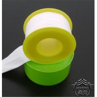 Buy cheap PTFE Teflon Tape from wholesalers