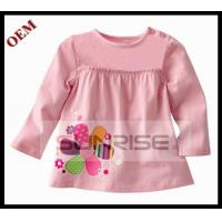Children clothes girls blouse cotton spring children blouse 2013 Manufactures