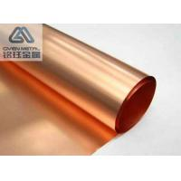 Buy cheap Copper Foil Conductive with maxth width650mm from wholesalers