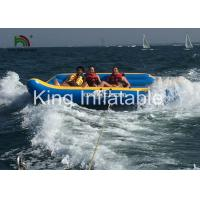 Buy cheap PVC Material Crazy Towable UFO Inflatable Fly Fishing Boats Safe And Environment from wholesalers