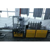 Buy cheap High Speed Paper Straw Machine Integrates Raw Material Feeding 3 Layer from wholesalers