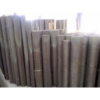 Buy cheap Inconel 601 Mesh/ Inconel 601 Screen from wholesalers
