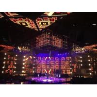 Buy cheap High Resolution P6 P5 P4 P2 P3 LED Advertising Screen , Video Wall Rental display from wholesalers