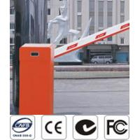Wholesale DC Automatic Barrier Gate from china suppliers