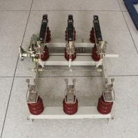 Wholesale 11kv Lbs Isolator Switch 3 Phase Hv High Voltage 1250A Max Currency from china suppliers