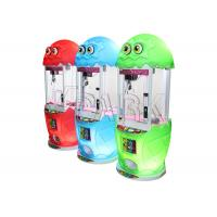 Buy cheap Malaysia hot selling grab doll crane claw game EPARK factory wholesale cheap coin operated arcade game machine from wholesalers