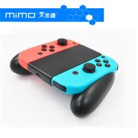 New Hot Sell Charging Grip Charge Grip For Nintendo Switch Joy-Con Controller Manufactures