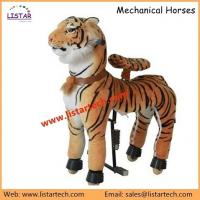 Buy cheap Kids Ride on Rocking Horses, Exercise Toys Kids playing Ride on Pony in Amusement park from wholesalers