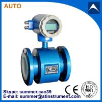 Buy cheap electromagnetic flow meter used for fresh water with reasonable price from wholesalers