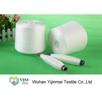 Buy cheap 60s/3 Platic / Paper Core Z Twist Dyeable Ring Spun Polyester Yarn Raw White Knotless from wholesalers