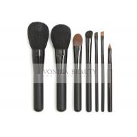 Buy cheap 7 PCS Elegant Black Essential Makeup Brushes Set With Highest Quality Nature Bristles from wholesalers