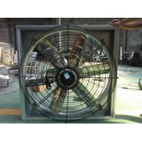 Wholesale JLF-1000/1100/1380  poultry house  hanging  cow fan from china suppliers
