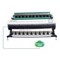 Buy cheap Automatic Computing Rice Color Sorter Machine NEC Brand Touch Screen Control from wholesalers