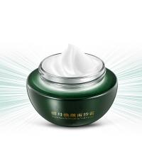 Buy cheap Hyaluronic Acid Hydrating Face Cream Repairing Dark And Gloomy Skin OEM / ODM Available from wholesalers