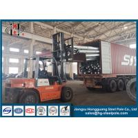 Buy cheap Galvanized Steel Pole Electric Power Distribution Equipment H15m Q345 from wholesalers