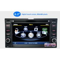 Buy cheap 6.2'' Car Stereo GPS Headunit Multimedia DVD Player forKIA Sportage Cerato Carnival Sorent from wholesalers