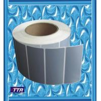 Buy cheap Self adhesive sticker label remover PET Paper from wholesalers