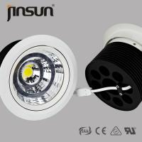 Buy cheap 0/1-10V dimmable Meanwell Driver of LED Downlight For Australia Market from wholesalers