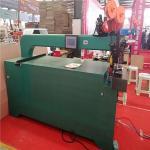Buy cheap Horizontal corrugated carton stitching machine for big size carton from wholesalers
