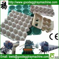Buy cheap Egg packaging cartons tray machine from wholesalers