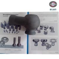 Buy cheap Flow hollow cone carbide silicon spray nozzles from wholesalers